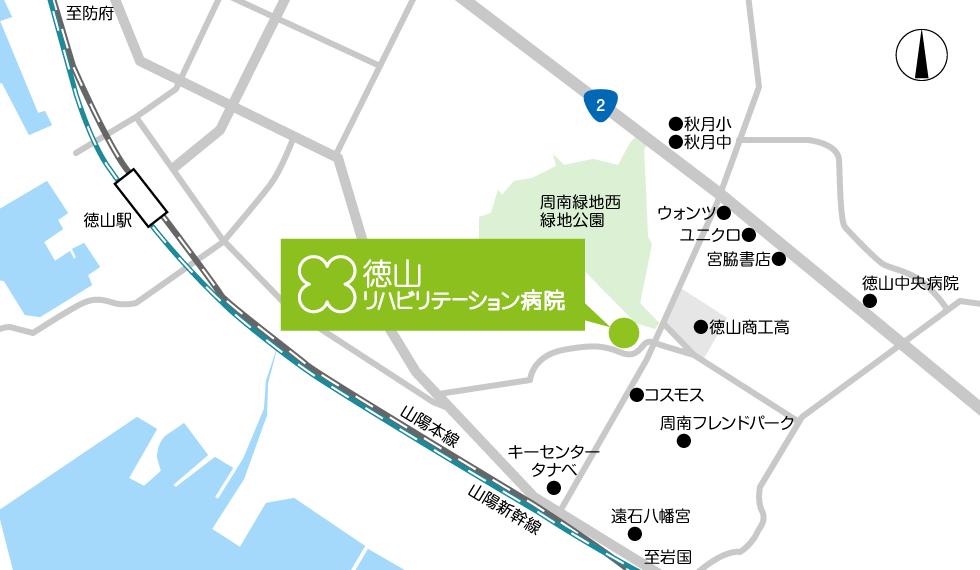 画像:周辺環境略図