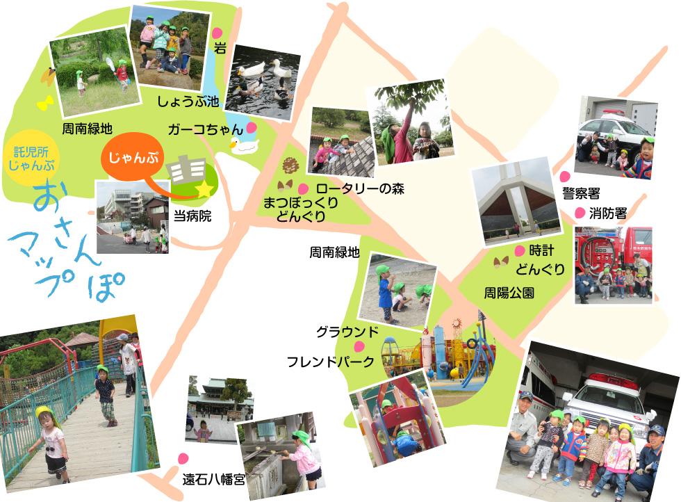 画像:おさんぽマップ